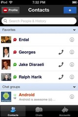 imo_instant_messenger