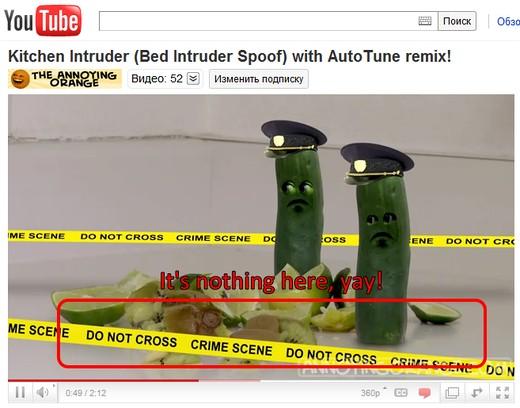 YouTubeAdsFree