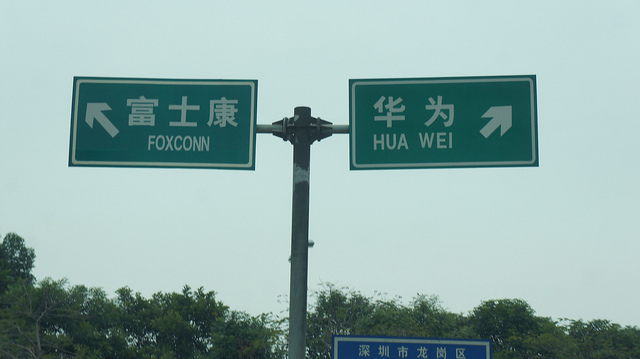 foxconn_huawei_street_signs