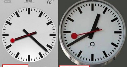 ipad_clock_vs_swiss_clock