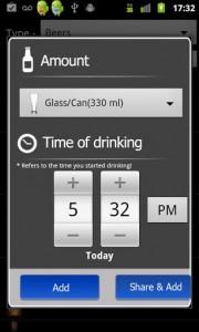 SoberApp Drink Entry
