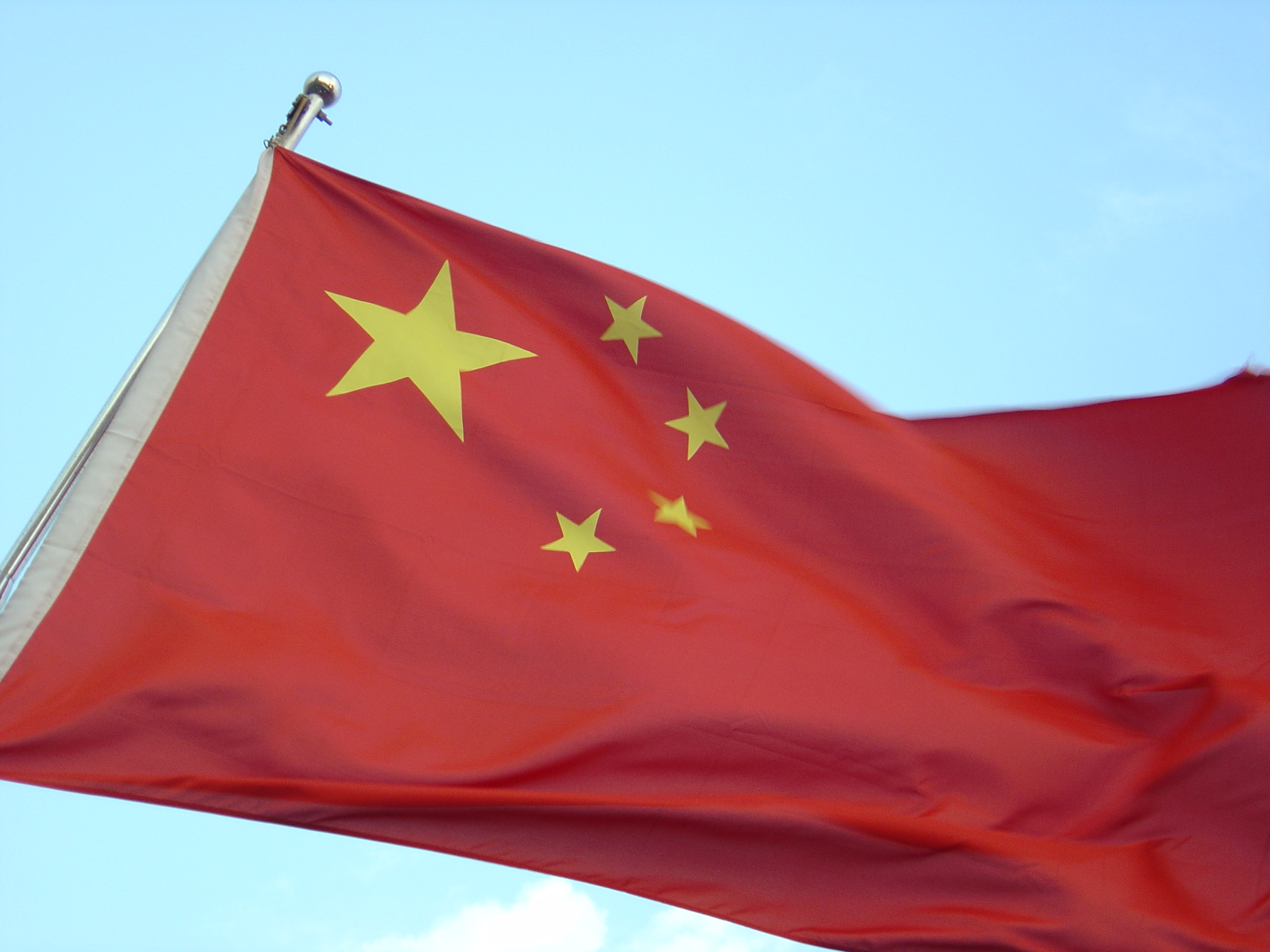chinese_flag