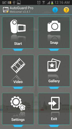 AutoGuard Blackberry Main UI