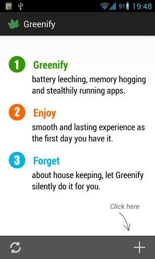 Greenify Start Page
