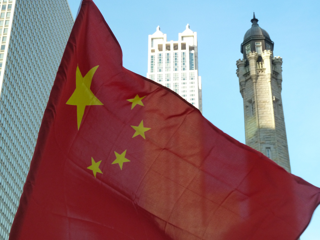 chinaflag