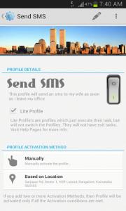 Profile Flow send SMS