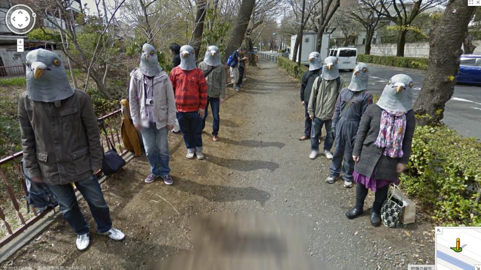 japanstreetview