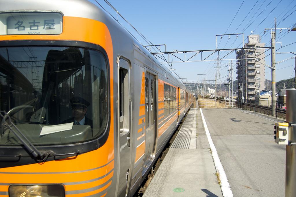 Train to Nagoya