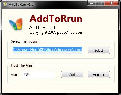 AddToRun-ss