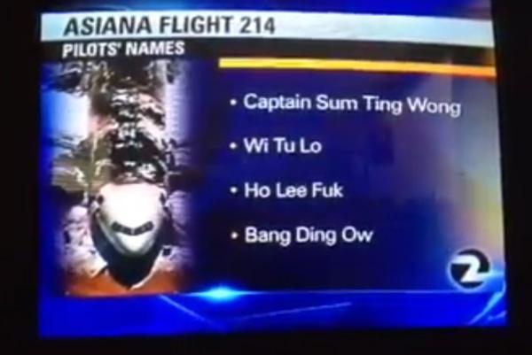 channel_2_news_fail