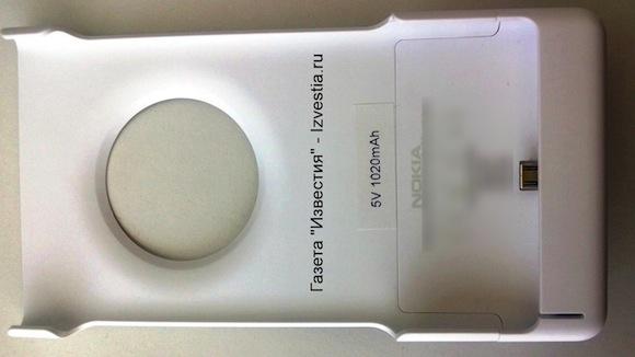 lumia 1020 accessory