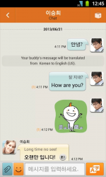 ChatON Free Chat with Stickers