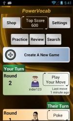 PowerVocab Create New Game
