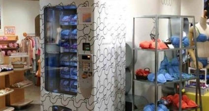bra-vending-machine-2