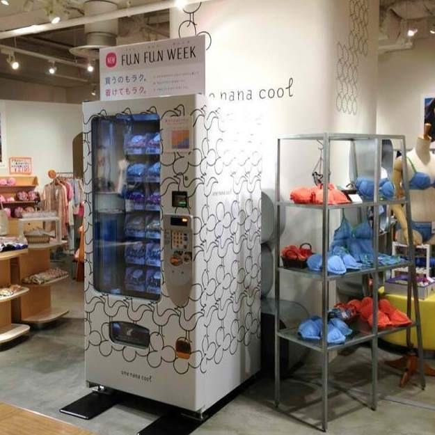bra-vending-machine-2