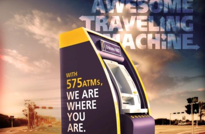 emirates_nbd_atm_machine