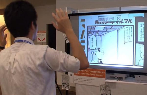 manga_generator
