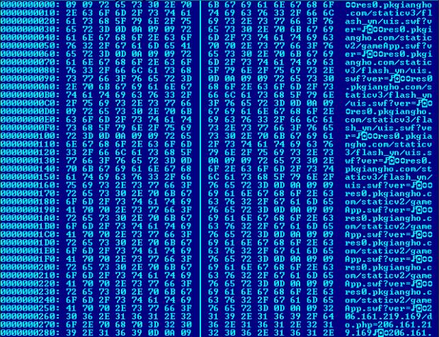 orbit_downloader_il_file