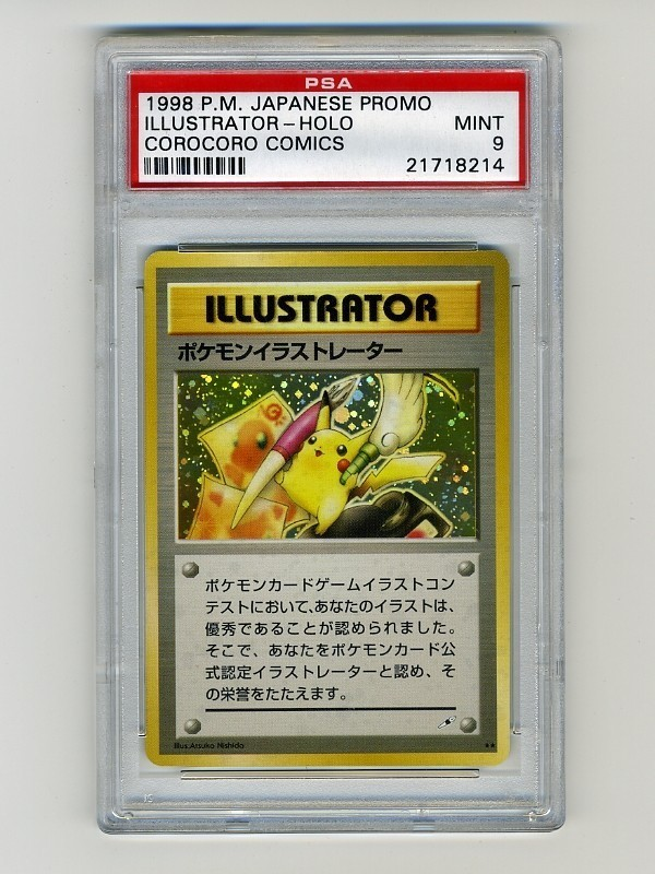 100000_pokemon_card_1