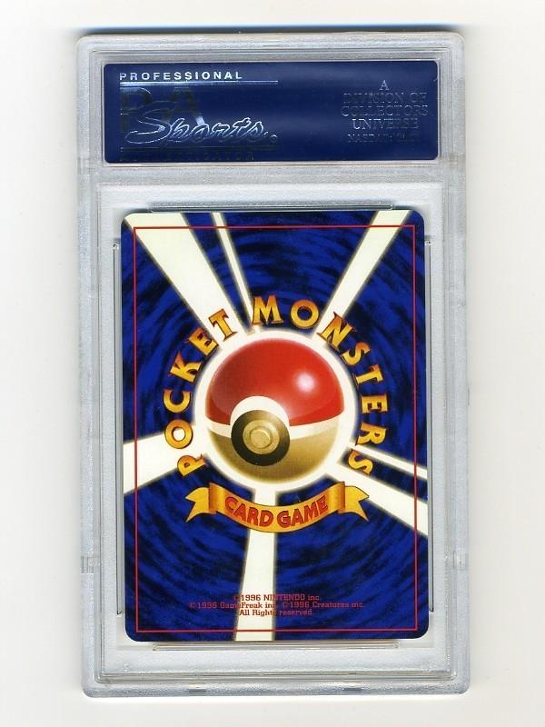 100000_pokemon_card_2