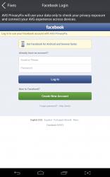 AVG PrivacyFix login screen