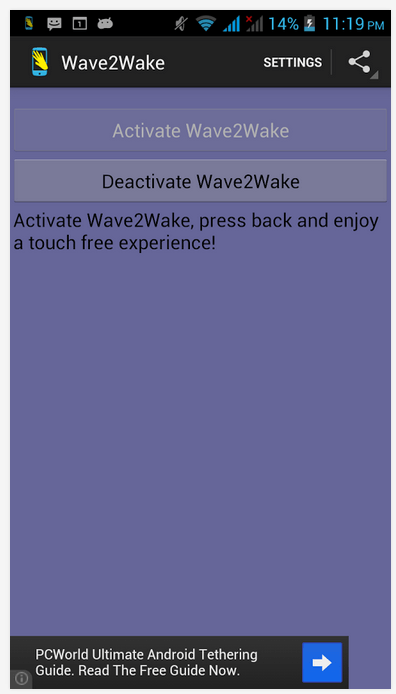 Wave2Wake UI