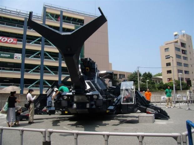 robotbug4