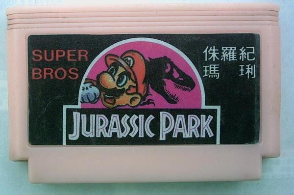 super_mario_jurassic_park