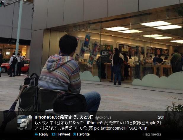 tokyo-man-iphone5s