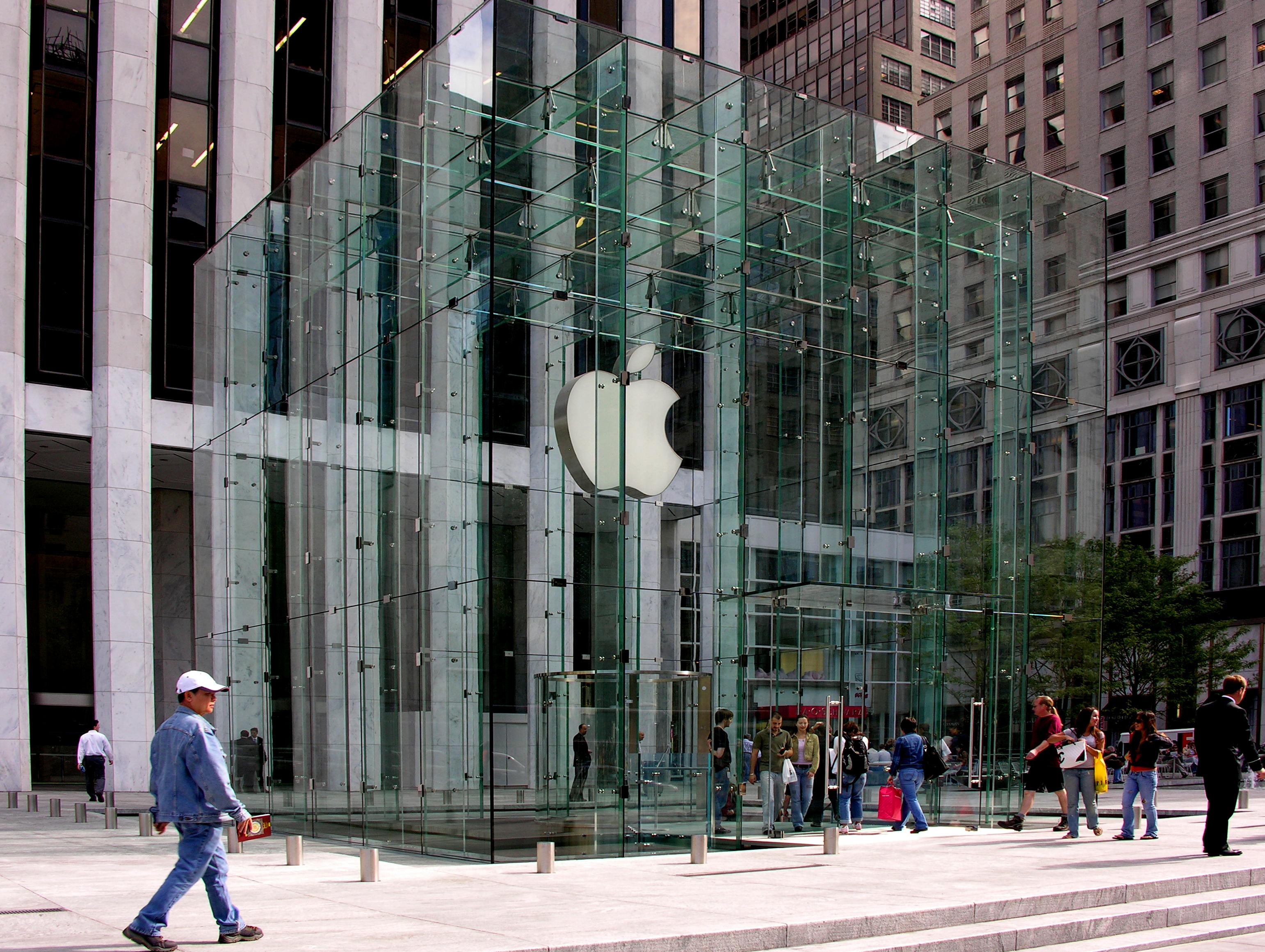 Apple_store_fifth_avenue