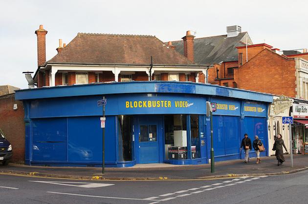 blockbuster uk