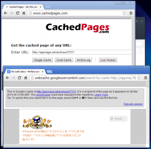 Cached Pages for Web