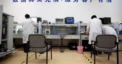 Huawei's office