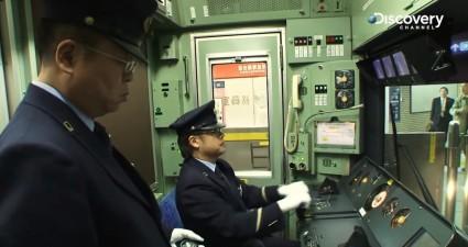 japantrain