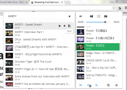 Streamus YouTube Search