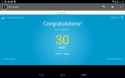 Typist for Android