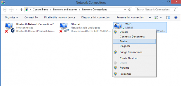 step2-network-connections
