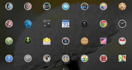 Android App Icons without labels