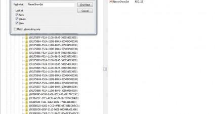 WindowsExplorer3