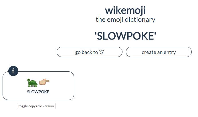 emoji phrase for slowpoke b