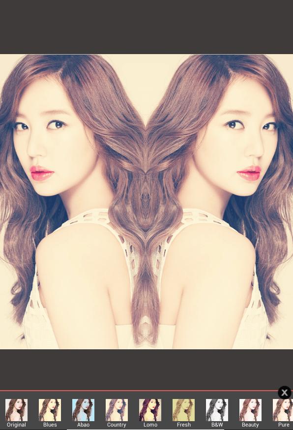 photo mirror effect Instagram b