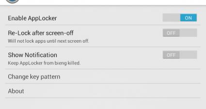Lock apps using volume key patterns c