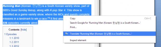 translate selected text right click menu Chrome b