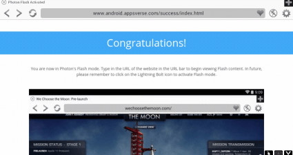 Photon Browser Flash Mode