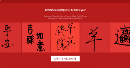 Chinese New Year Calligraphy