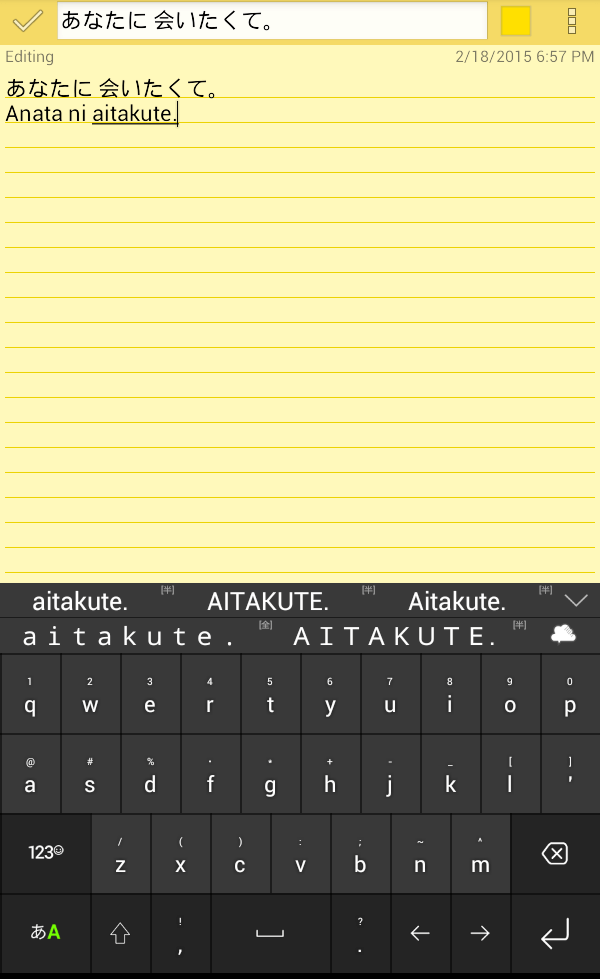 Japanese keyboard for Android h