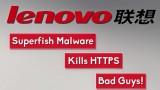 lenovo-superfish-malware