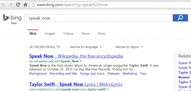 search by voice on Yahoo Bing DuckDuckGo d