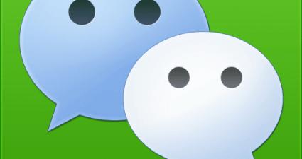 WeChat icon 2015