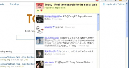 total number of tweets Chrome